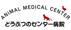 川口の動物病院、どうぶつのセンター病院では、犬、猫、ウサギ、フェレット、ハムスター、モルモット、シマリス、プレリードッグなど幅広く診療しております。