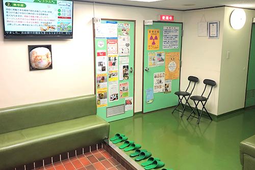 川口市の動物病院「どうぶつのセンター病院」の待合室