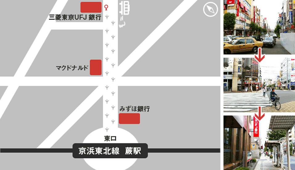 蕨駅からバス停へのご案内